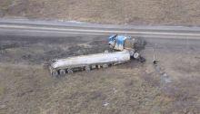 Dalton Highway milepost 299.4, tanker jacknifed, est. 2,561 gallons spilled