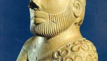Mohenjo-daro, Pakistan National Museum, via Wikicommons