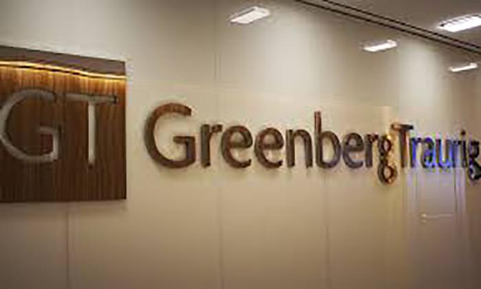 Greenberg Traurig, Rudy Giuliani's former law firm