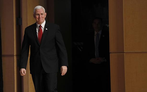 Vice President Mike Pence, moving to the right (Photographer unknown)