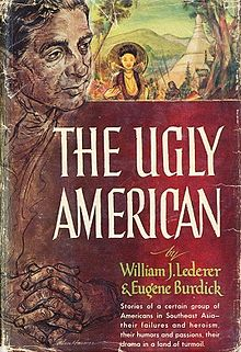 The Ugly America, first edition cover (1958)